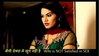 सेक्स के लिए पागल पत्नी What happens when Wife is NOT Satisfied in SEX
